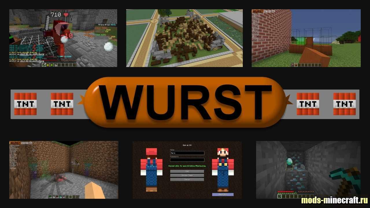minecraft wurst 1.12