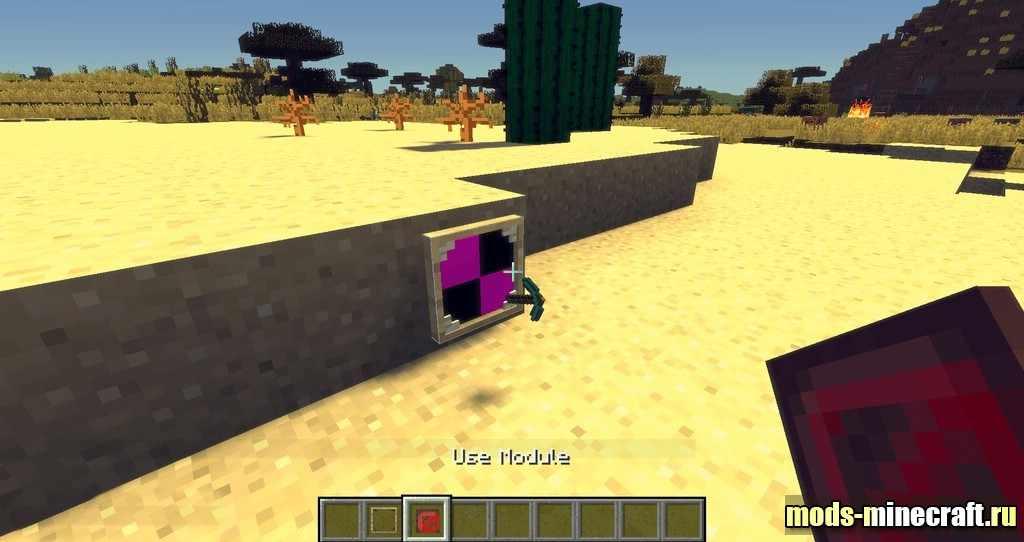 Modular Item Frame 1 12 2 / Моды на Майнкрафт / Mods Minecraft