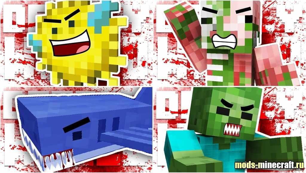 мод deadly world майнкрафт #8