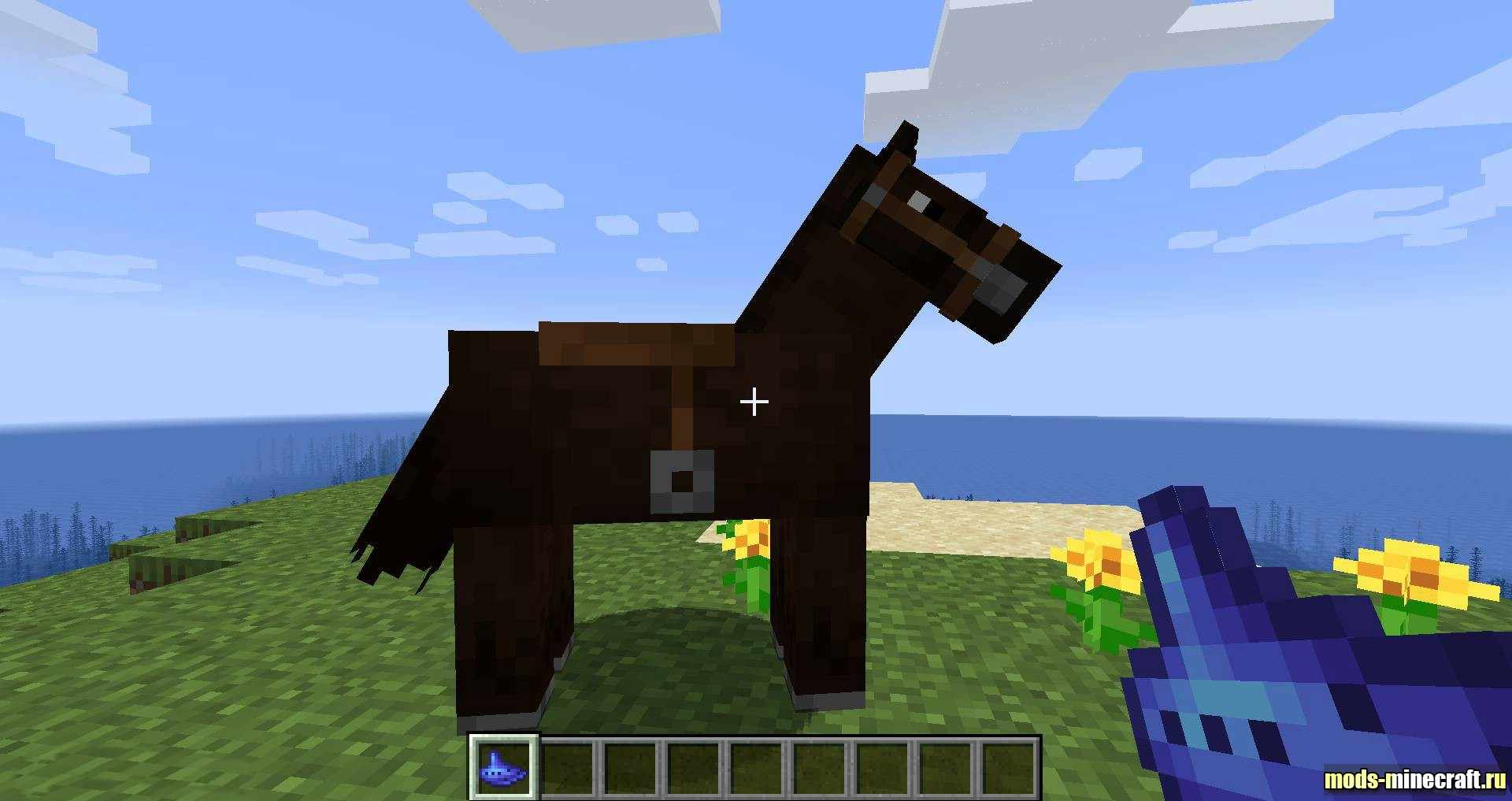 Dude! Where's My Horse? 1 12 2 / Моды на Майнкрафт / Mods
