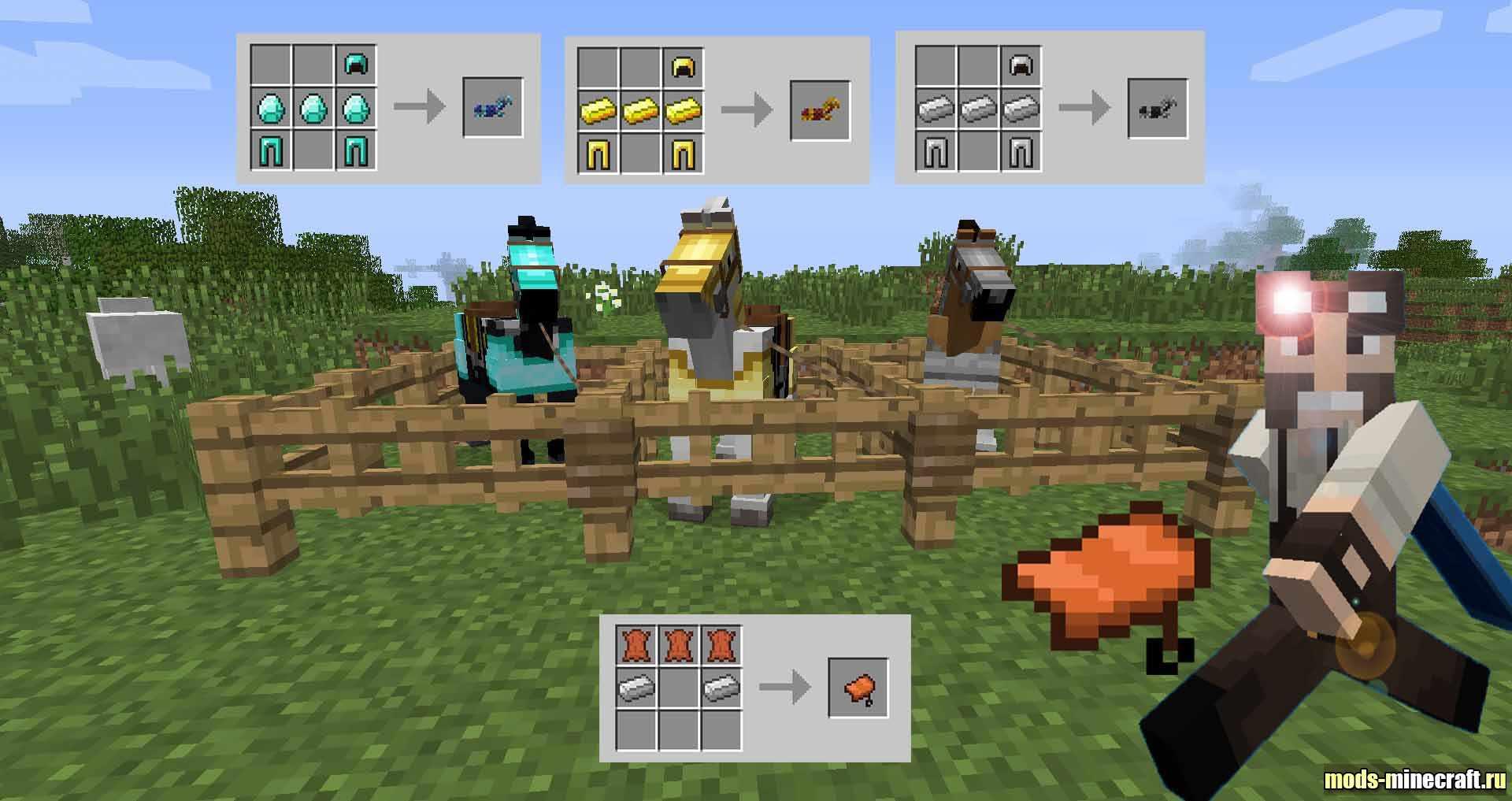 як зробити сидло на коня в майнкрафт #6