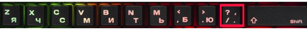 Как открыть чат для написания команд в майнкрафт - клавиша «/»