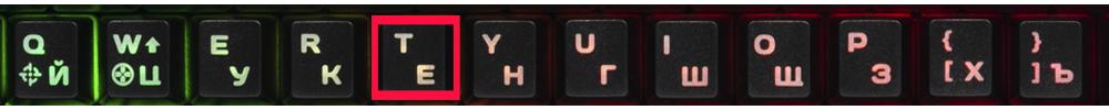 Как открыть чат майнкрафт для сообщений - клавиша «T»