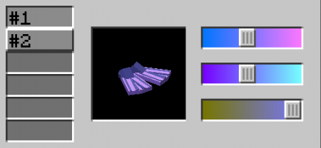 GUI Colorizer для покраски предметов в майнкрафт
